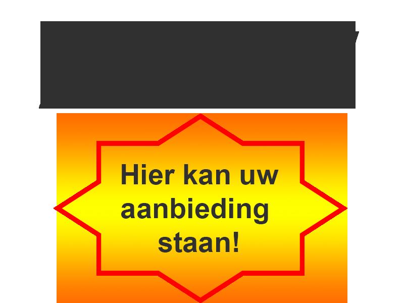 adver_blok